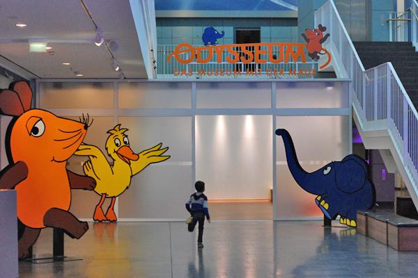 Köln Maus Museum